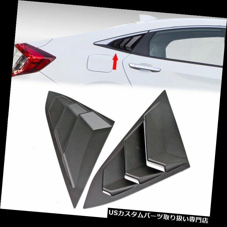 USウィンドウルーバー ホンダシビックX 10番セダンサイドウィンドウスクープルーバーカバートリム用マットブラック Matte Black For Honda Civic X 10th Sedan Side Window Scoop Louver Cover Trim