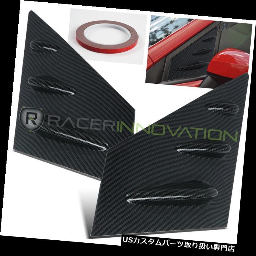 ウィンドウルーバー 2015-2017年スバルWRX / STI VABカーボンルックサイドウィンドウルーバーベントスクープカバー For 2015-2017 Subaru WRX/STI VAB Carbon Look Side Window Louver Vent Scoop Cover
