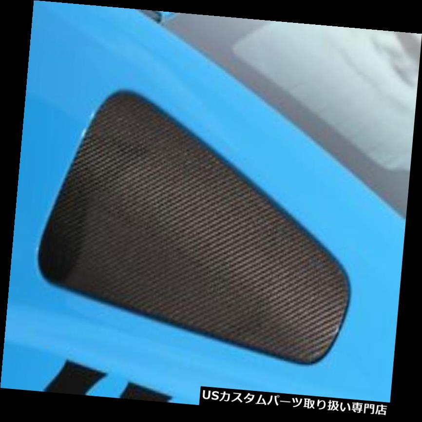 ウィンドウルーバー 10-14フォードマスタングTru-CarbonファイバーLG53クォーターウィンドウルーバー! TC10025-LG53 10-14 Ford Mustang Tru-Carbon Fiber LG53 Quarter Window Louvers!!! TC10025-LG53