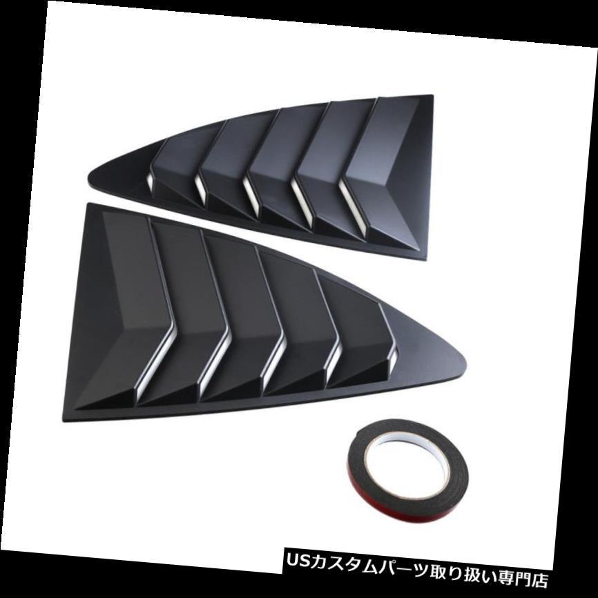 ウィンドウルーバー サイオンのための真新しい後部ルーバークォーター窓パネルスバルIKON Brand New Rear Louver Quarter Window Panel for Scion Subaru IKON