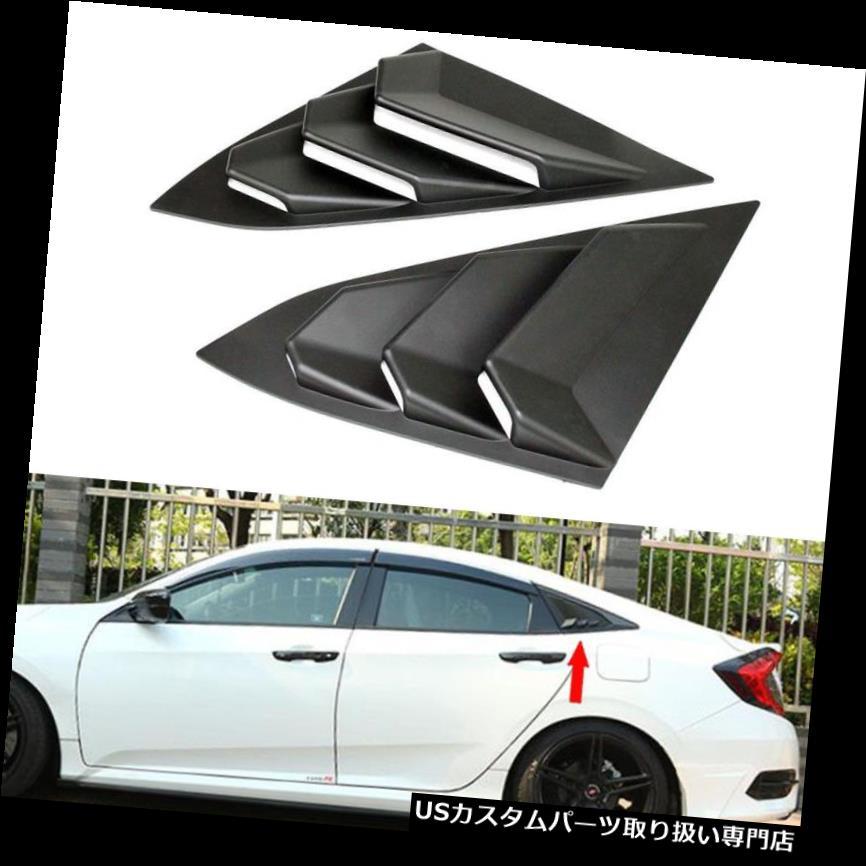 USウィンドウルーバー ホンダシビック10th XセダンサイドウィンドウスクープルーバーカバートリムEX用マットブラック Matte Black For Honda Civic 10th X Sedan Side Window Scoop Louver Cover Trim EX
