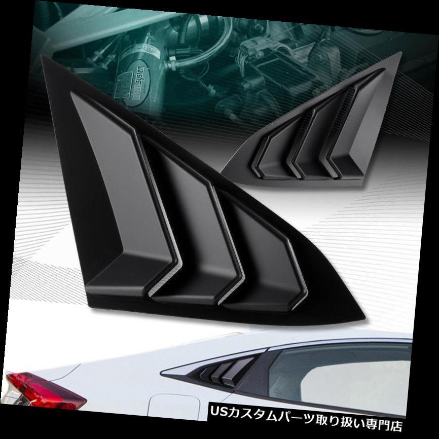 ウィンドウルーバー 黒いABS窓ルーバースコップカバーベントフィット16-18ホンダシビック4DR /セダンペア BLACK ABS WINDOW LOUVERS SCOOP COVER VENT FIT 16-18 HONDA CIVIC 4DR/SEDAN PAIR