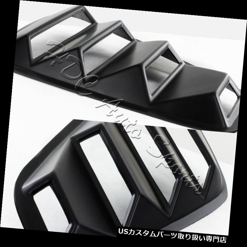 Front LH And RH Side Bumper Support Side Cover Fits Ford Mustang