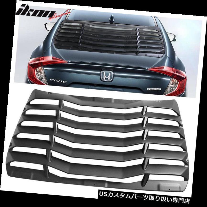 ウィンドウルーバー フィット16-19ホンダシビックセダンIKONリアウィンドウルーバーカバーサンシェードABS Fits 16-19 Honda Civic Sedan IKON Rear Window Louvers Cover Sun Shade ABS
