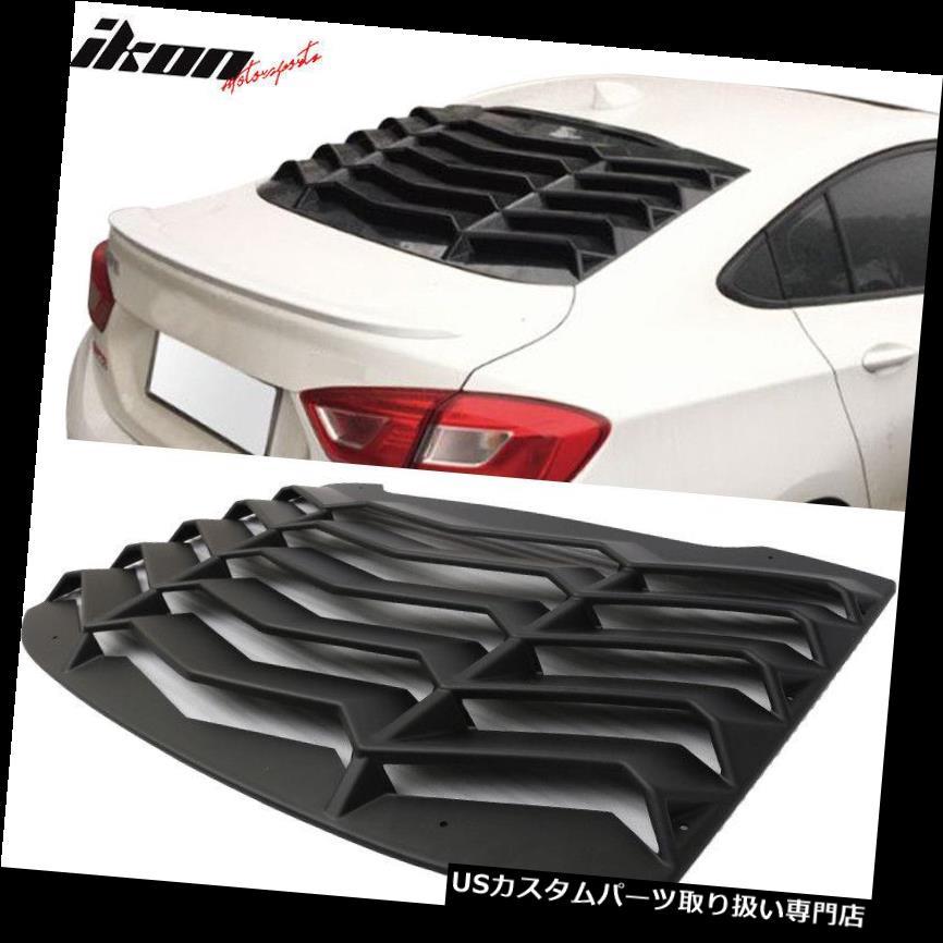 ウィンドウルーバー 16-17シボレークルーズリアウィンドウルーバーカバーサンシェード未塗装ブラックABSに適合 Fits 16-17 Chevy Cruze Rear Window Louvers Cover Sun Shade Unpainted Black ABS
