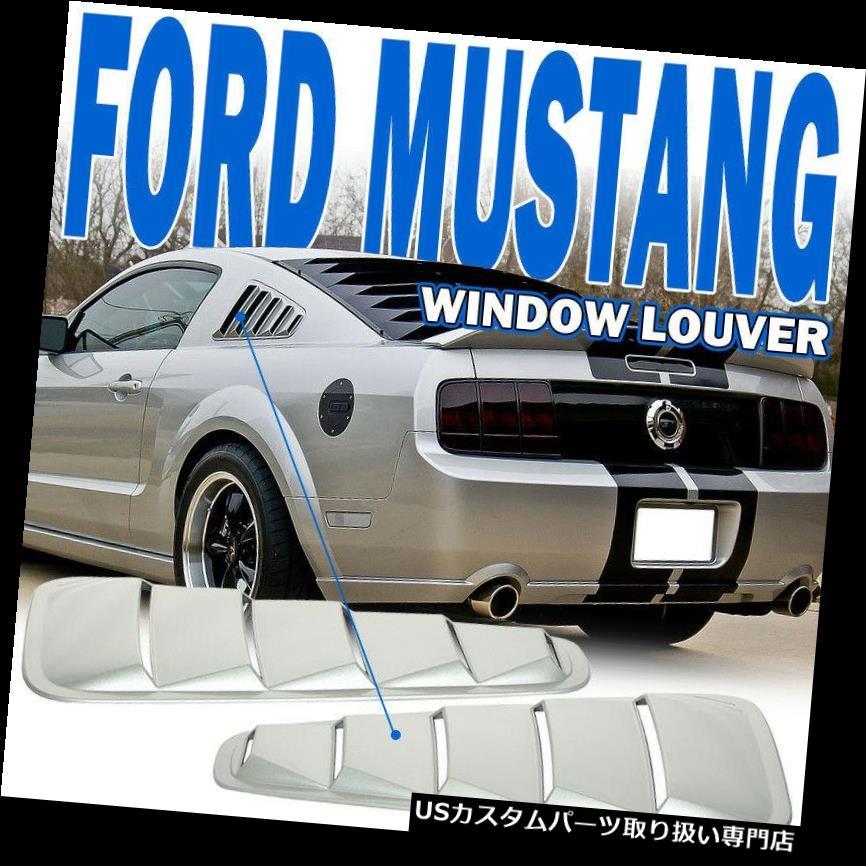 ウィンドウルーバー 05-09用マスタングV6塗装#TLサテンシルバーメタリックウィンドウルーバー - ABS Fit For 05-09 Mustang V6 Painted # TL Satin Silver Metallic Window Louver - ABS