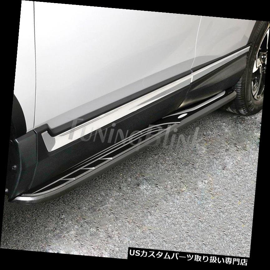 サイドステップ OEMランニングボードサイドステップナーフバーアイボードフィットホンダCRV CR-V 2017 2018 OEM Running Board Side Step Nerf Bar iboard Fit HONDA CRV CR-V 2017 2018