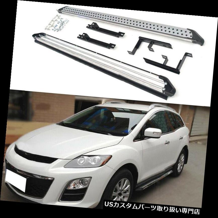 サイドステップ マツダCX-7 2010-2016のためのアルミニウム車のランニングボードのステップボードの側面のペダルの適合 Aluminum Car Running Board Step Board Side Pedal Fit For Mazda CX-7 2010-2016