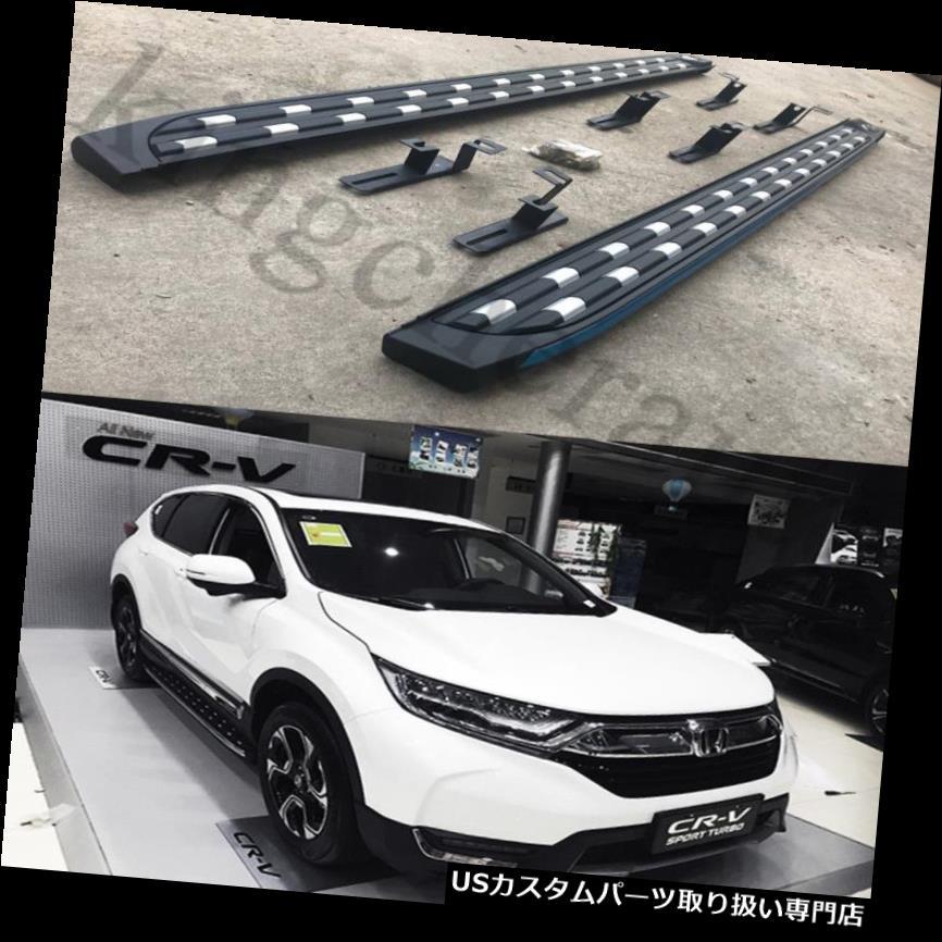 サイドステップ 2本ランニングボードNerfバープロテクターサイドステップフィットホンダCRV CR-V 2017 2018 2Pcs running board Nerf bar protector side step fit for HONDA CRV CR-V 2017 2018