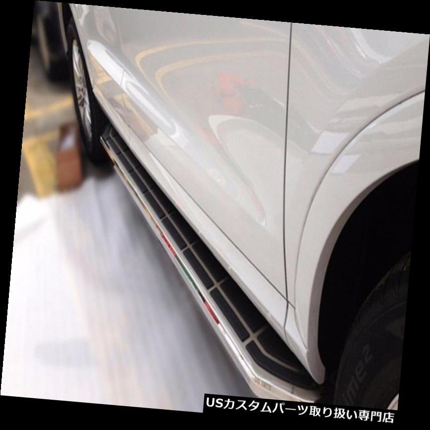 サイドステップ 適切なフィットアウディQ7 2006-2015アルミ新ランニングボードサイドステップナーフバー suitable fit Audi Q7 2006-2015 Aluminium new running board side step Nerf bar
