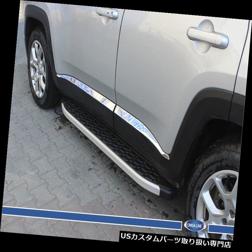 サイドステップ ボードサイドガードプロテクターサイドステップ2006-2016を実行しているシボレーキャプティバのための適合 FIT FOR CHEVROLET CAPTIVA RUNNING BOARD SIDE GUARD PROTECTOR SIDE