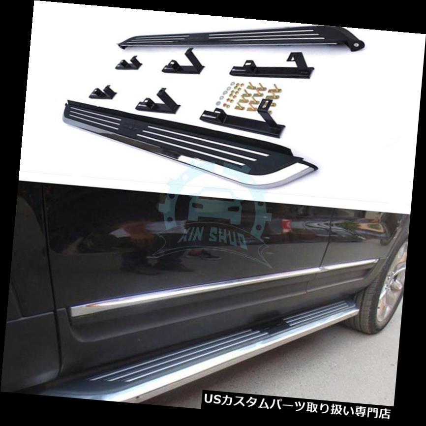 【在庫僅少】 サイドステップ マツダCX-5 2012-16 2 *用更新版車両ランニングボードペダルステップボード Updated Version Vehicle Running Board Pedal Step Board For Mazda CX-5 2012-16 2*, ハナイズムジャパン afc30a68