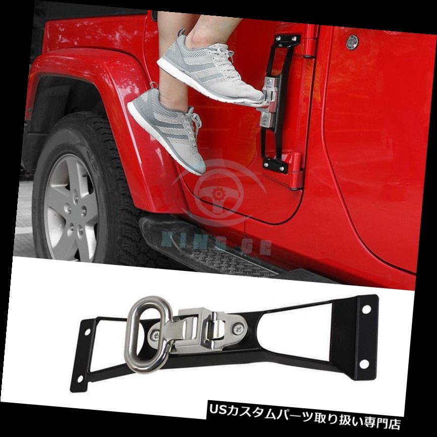 サイドステップ ジープラングラーJK 2007+用フットサイドステップランニングボードNerf Barフットペダル Foot Side Step Running Boards Nerf Bar Foot Treadle For Jeep Wrangler JK 2007+