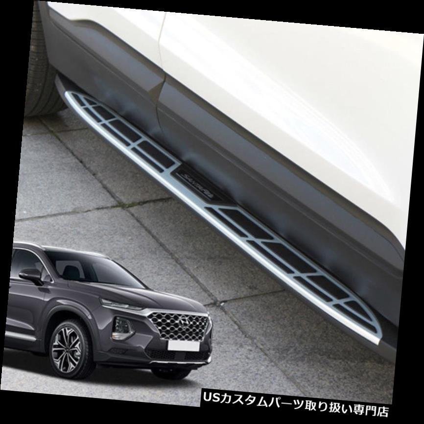 サイドステップ ヒュンダイサンタフェTM 2018?2019 + HMのためのMobisランニングボードNerfバーサイドステップ Mobis Running Board Nerf Bar Side Step For Hyundai Santa Fe TM 2018 ~ 2019 + HM