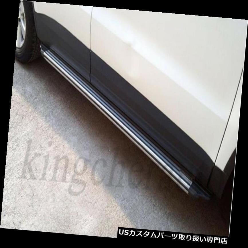 サイドステップ フォルクスワーゲンVWティグアン2007-2016用2PCSサイドステップランニングボードNERFバー 2Pcs side step running board nerf bar fits for Volkswagen VW Tiguan 2007-2016