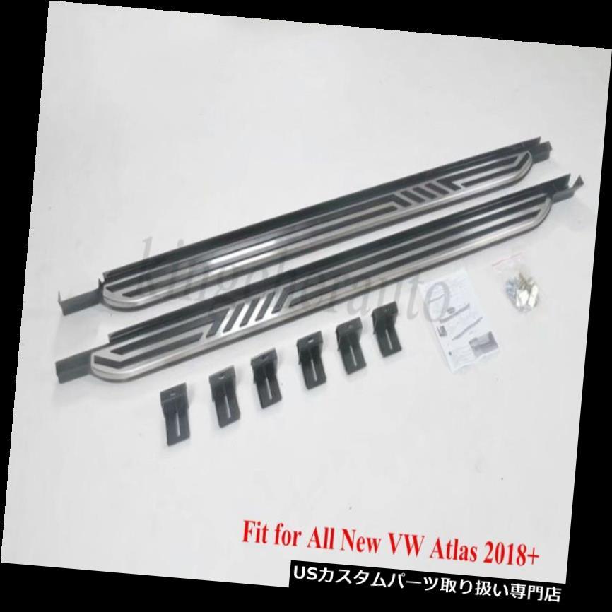 サイドステップ 2PCSランニングボードサイドステップニューフバーはVWフォルクスワーゲンアトラス2017 2018に適合 2Pcs running board side step nerf bar fits for VW Volkswagen Atlas 2017 2018