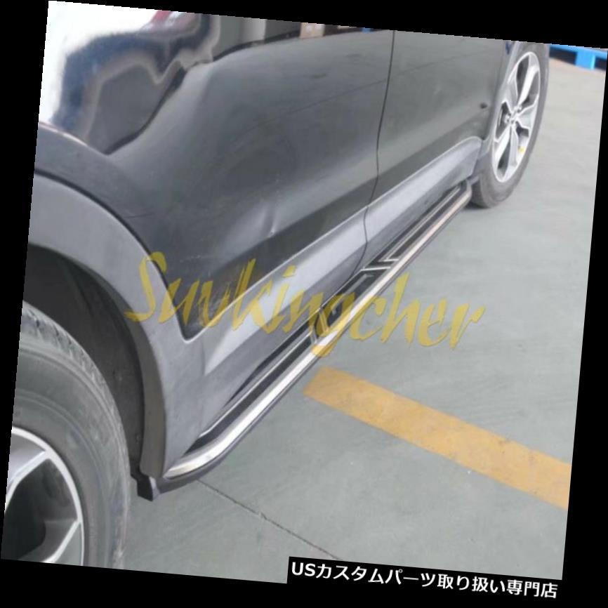 サイドステップ 新しいスタイルフィットヒュンダイグランドサンタフェ2013-2018ランニングボードサイドステップネフバー New style Fit Hyundai Grand Santa Fe 2013-2018 running board side step nerf bar