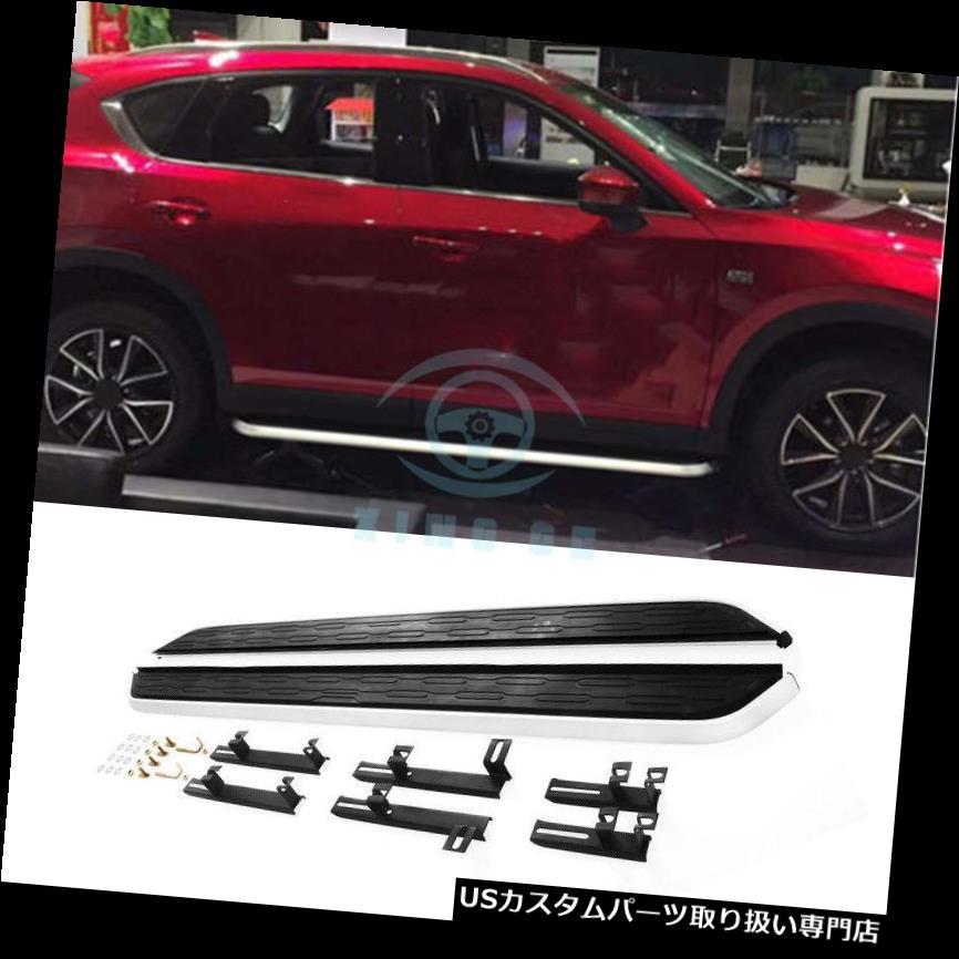 公式の店舗 サイドステップ マツダCX-5 Mazda CX5 2017-18のためのアルミニウム側面ステップ連続した板Nerf棒取り替え Aluminum Side Step Running Board Aluminum Side Nerf Bar Replacement For Mazda CX-5 CX5 2017-18, 芽室町:ccc963b5 --- kventurepartners.sakura.ne.jp