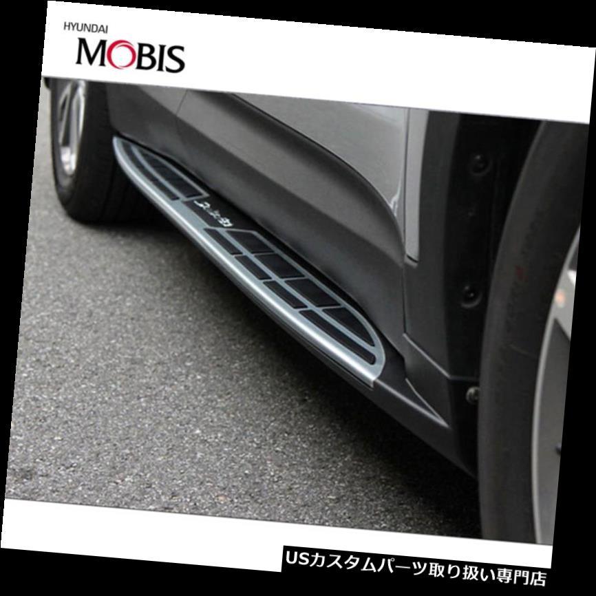 誠実 サイドステップ ヒュンダイサンタフェのスポーツDM 2013年のためのOEMの連続した板Nerf棒サイドステップ? OEM Running Board Nerf Bar Side Step For Hyundai Santa Fe Sport DM 2013~, アメリカン雑貨 HIDE OUT 0984755d