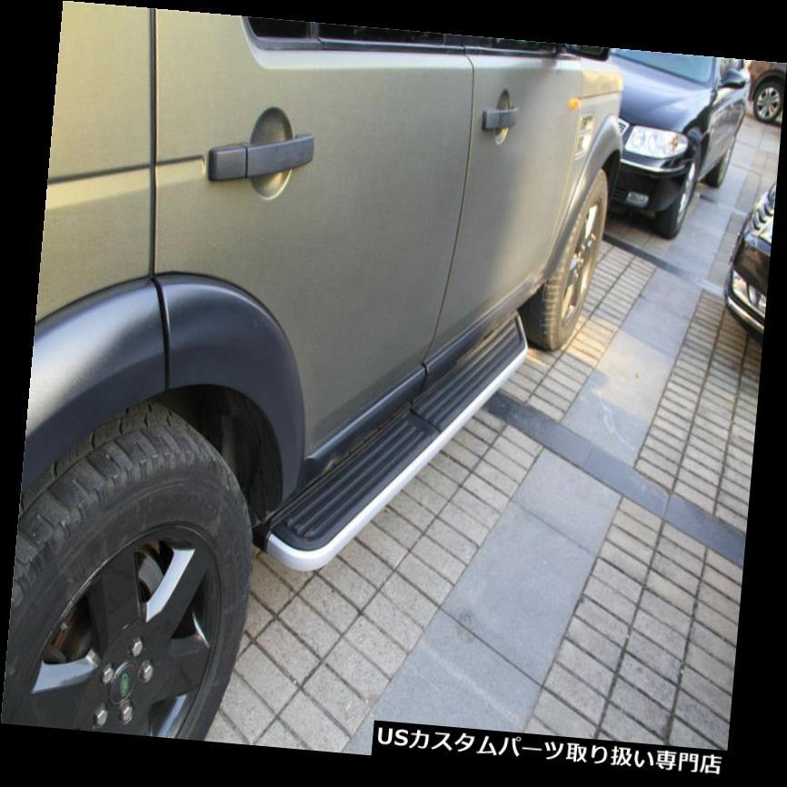 サイドステップ ランドローバーディスカバリーLR3 LR4 2004-2016ランニングボードサイドステップナフバー用フィット Fit for Land Rover Discovery LR3 LR4 2004-2016 Running Board Side Step Nerf Bar
