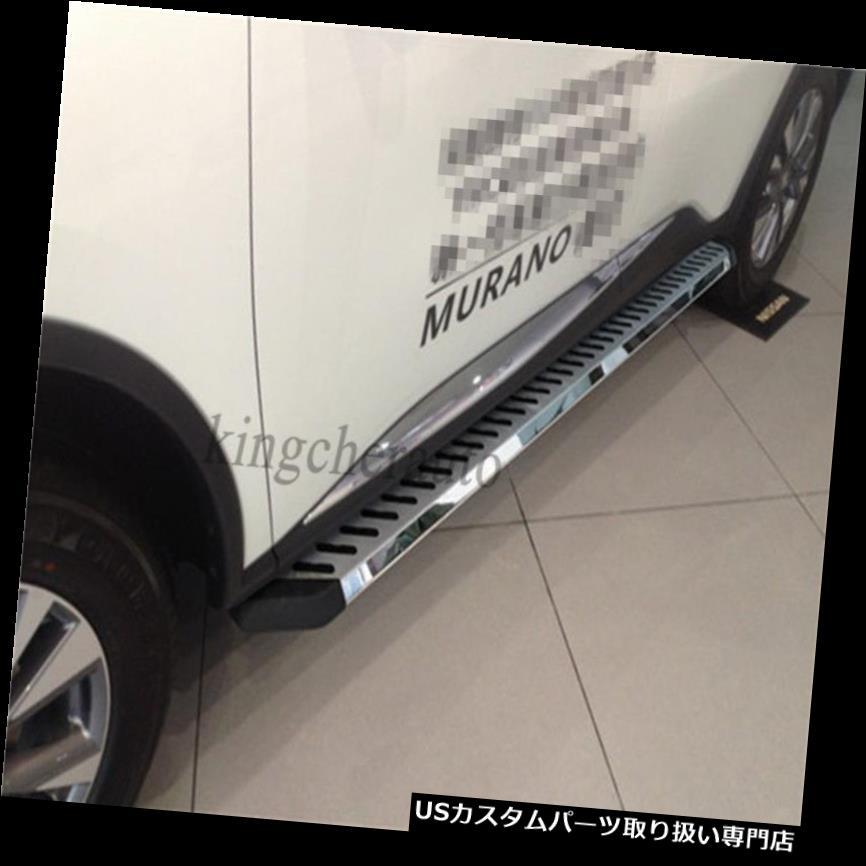 サイドステップ 新しいスタイルランニングボードnerfバープロテクターサイドステップフィット2015-2017日産ムラーノ new style running board nerf bar protector side step fit 2015-2017 Nissan Murano