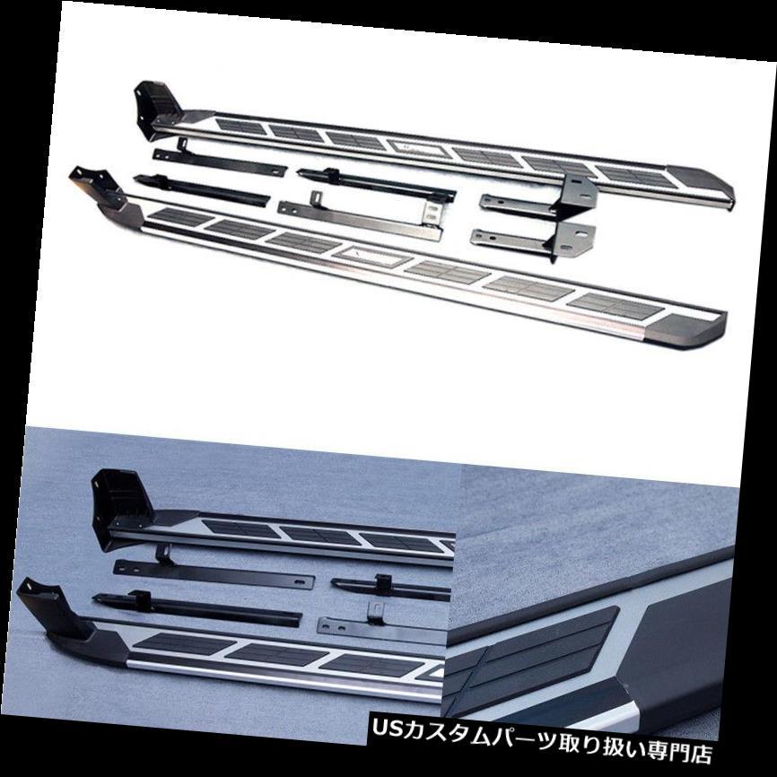 サイドステップ 日産エクストレイル2014-16用の新しいアルミ車用ランニングボードステップボードサイドペダル New Aluminum Car Running Board Step Board Side Pedal For Nissan X-Trail 2014-16