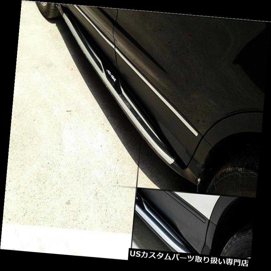 サイドステップ クガエスケープ2012-2017サイドステップランニングボードNerfバー用アルミフィットフォード aluminium fit Ford for Kuga Escape 2012-2017 side step running board Nerf bar