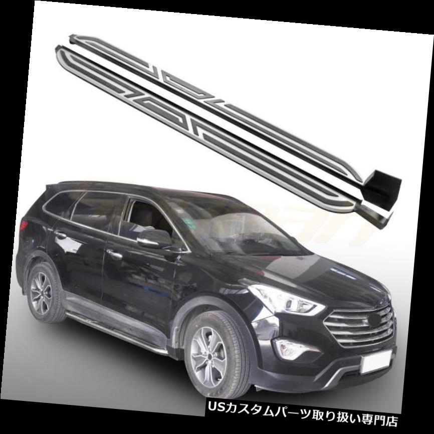 サイドステップ ヒュンダイサンタフェXL 2013-2018ランニングボードNerfバーのプラットフォームサイドステップ Platform Side Step for Hyundai Santa Fe XL 2013-2018 Running Board Nerf Bar
