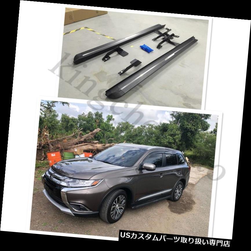 サイドステップ 三菱アウトランダー2013-18ランニングボードサイドステップNerfバープロテクターにフィット fits for Mitsubishi Outlander 2013-18 running board side step Nerf bar protector