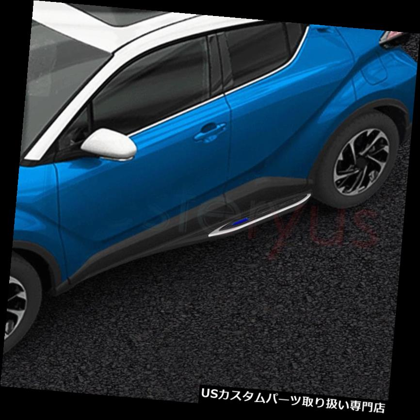 サイドステップ Toyota CHR 2018 Platform Iboardペアのランニングボードサイドステップ Running Board Side Step for Toyota CHR 2018 Platform Iboard Pair