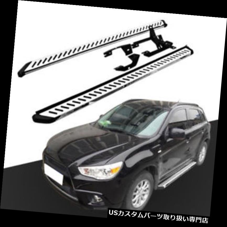 サイドステップ 三菱ASX Outlander Sport 2010-2018用ランニングボードNerfバーサイドステップ Running Board Nerf Bar Side Step for Mitsubishi ASX Outlander Sport 2010-2018