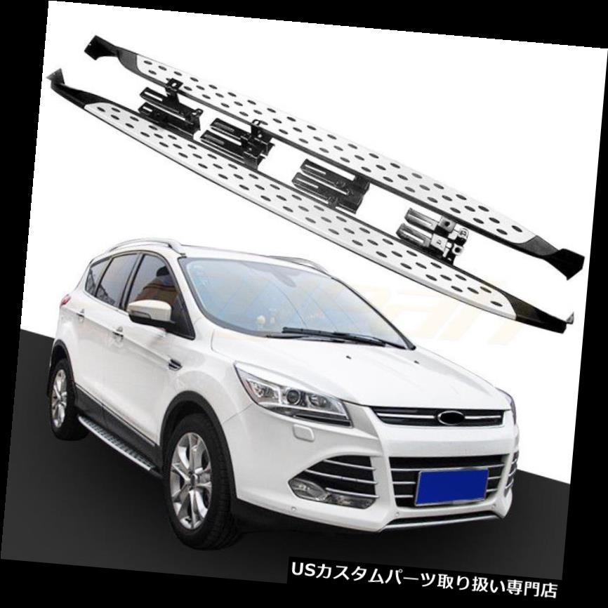 サイドステップ Ford KUGA Escape 2012-2018プラットフォームIboard用ランニングボードサイドステップ Running Board Side Step for Ford KUGA Escape 2012-2018 Platform Iboard