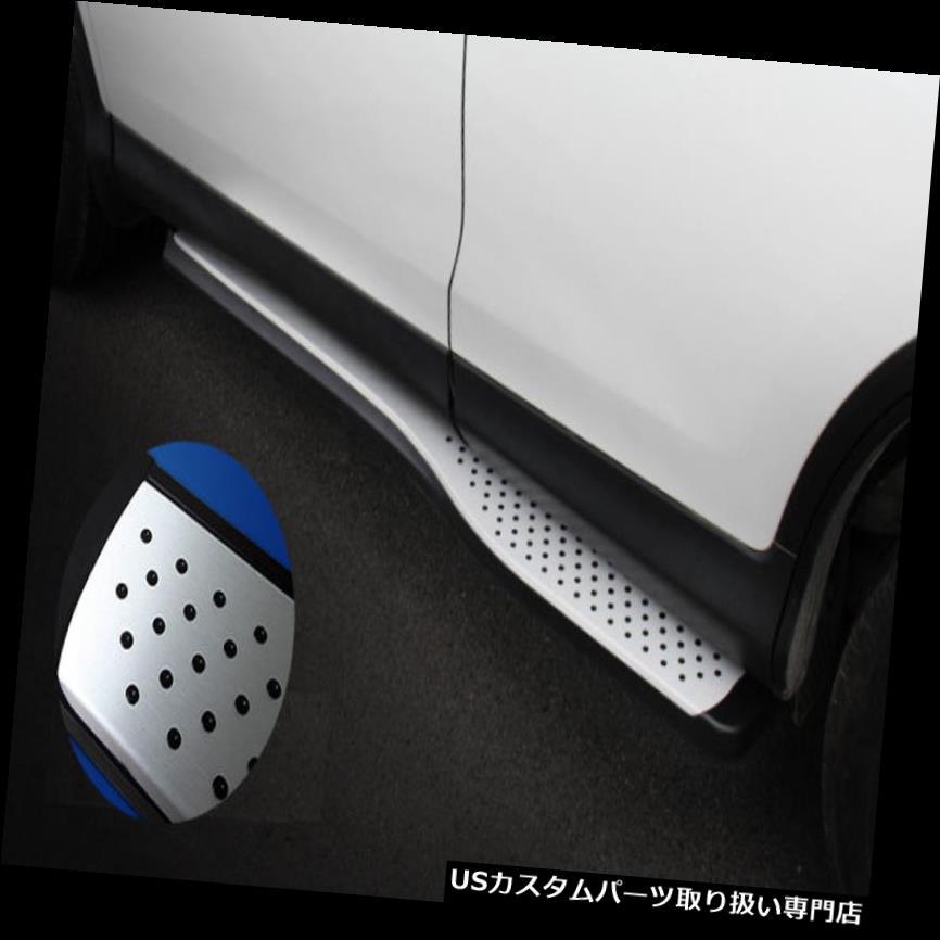 サイドステップ ホンダCRV CR-V 2012-2016用アルミランニングボードサイドステップナーブバーアイボード Aluminium Running Board Side Step Nerf Bar iboard for HONDA CRV CR-V 2012-2016