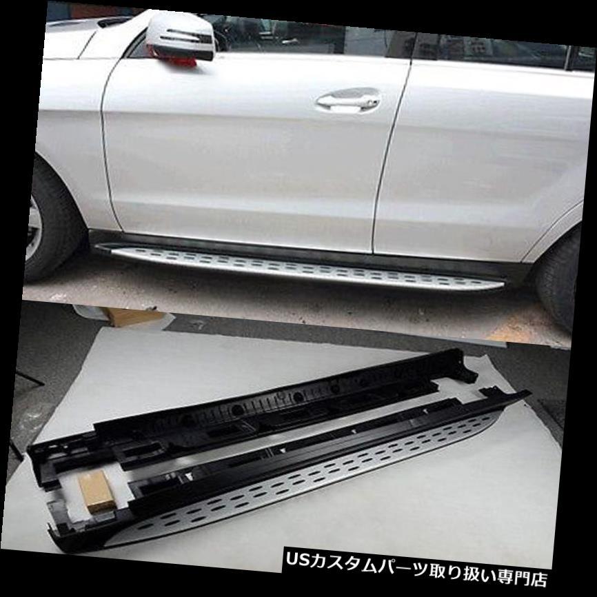 サイドステップ サイドステップフットランニングボードはメルセデスベンツW166 M Ml Ml350 GLE 2012-17に適合 Side Step Foot Running Boards Fit For Mercedes Benz W166 M Ml Ml350 GLE 2012-17
