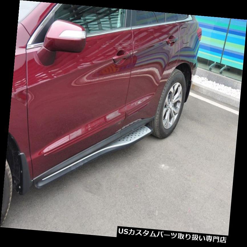 新到着 USサイドステップ ホンダアキュラRDX 2012-2017用車部品サイドステップランニングボードNerf