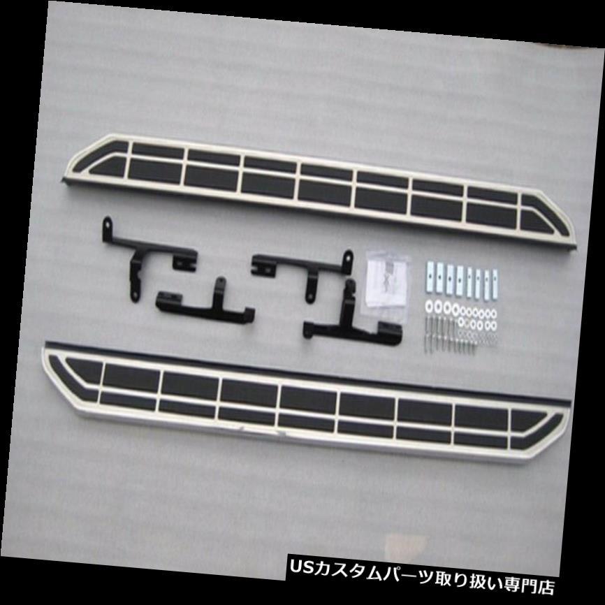 サイドステップ ランニングボードフィットアウディQ3 2012 2013 2013 2014 2015 2016 2017 2018サイドステップナーフバー Running board Fit Audi Q3 2012 2013 2014 2015 2016 2017 2018 side step Nerf bar