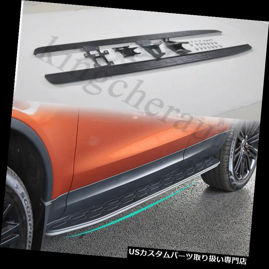 サイドステップ Land Rover Discovery 5 L462 2017 2018ランニングボードサイドステップNerfバーにフィット fits for Land Rover Discovery5 L462 2017 2018 running board side step Nerf bar