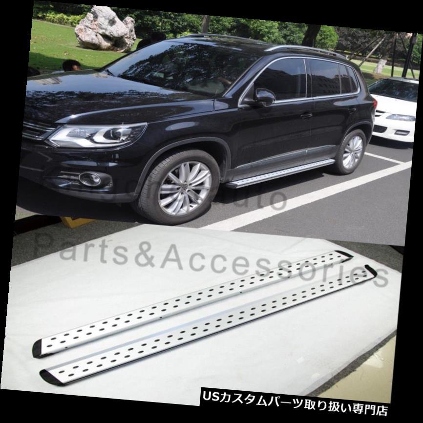 サイドステップ フォルクスワーゲンVWティグアン2007-2016年のために合う2Pcs側面のステップnerf棒ランニングボード 2Pcs side step nerf bar running board fits for Volkswagen VW Tiguan 2007-2016