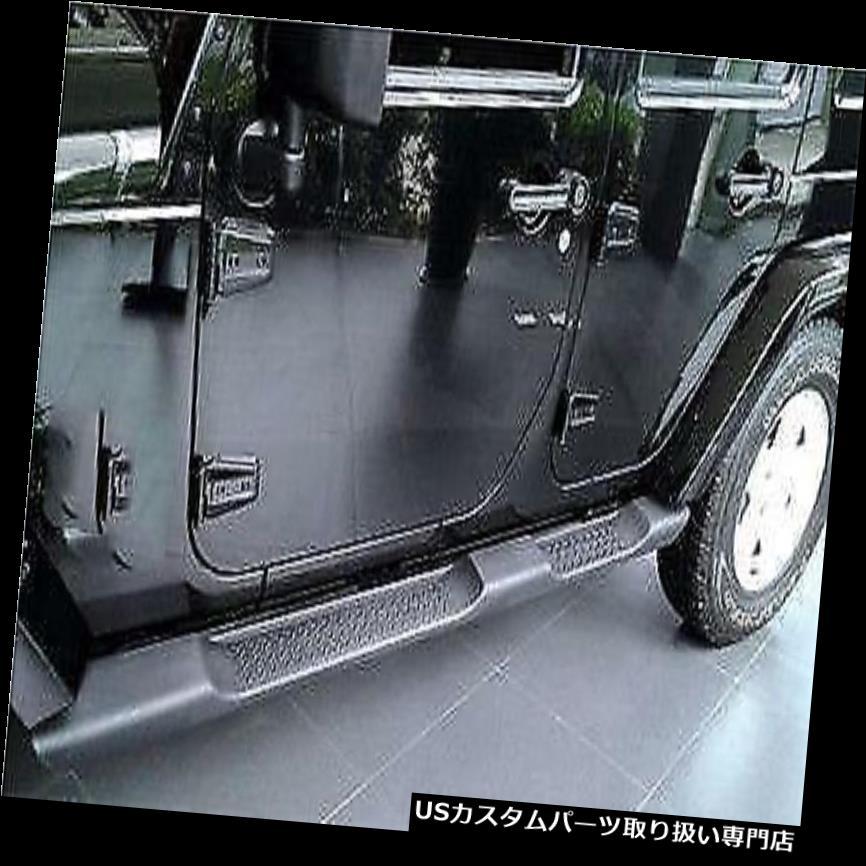 サイドステップ ジープラングラーJK 07 + 4ドアブラックNerfバーレトロフィット用サイドステップランニングボード Side Step Running Board For Jeep Wrangler JK 07+ 4-door black Nerf Bar Retrofit