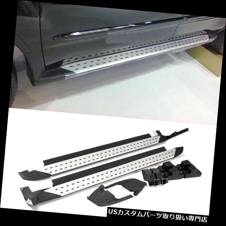 サイドステップ アキュラMDX 2007 - 2009サイドステップフットボードナーフバーランニングボード用のセット A Set For Acura MDX 2007-2009 Side Step Foot Board Nerf Bars Running Boards
