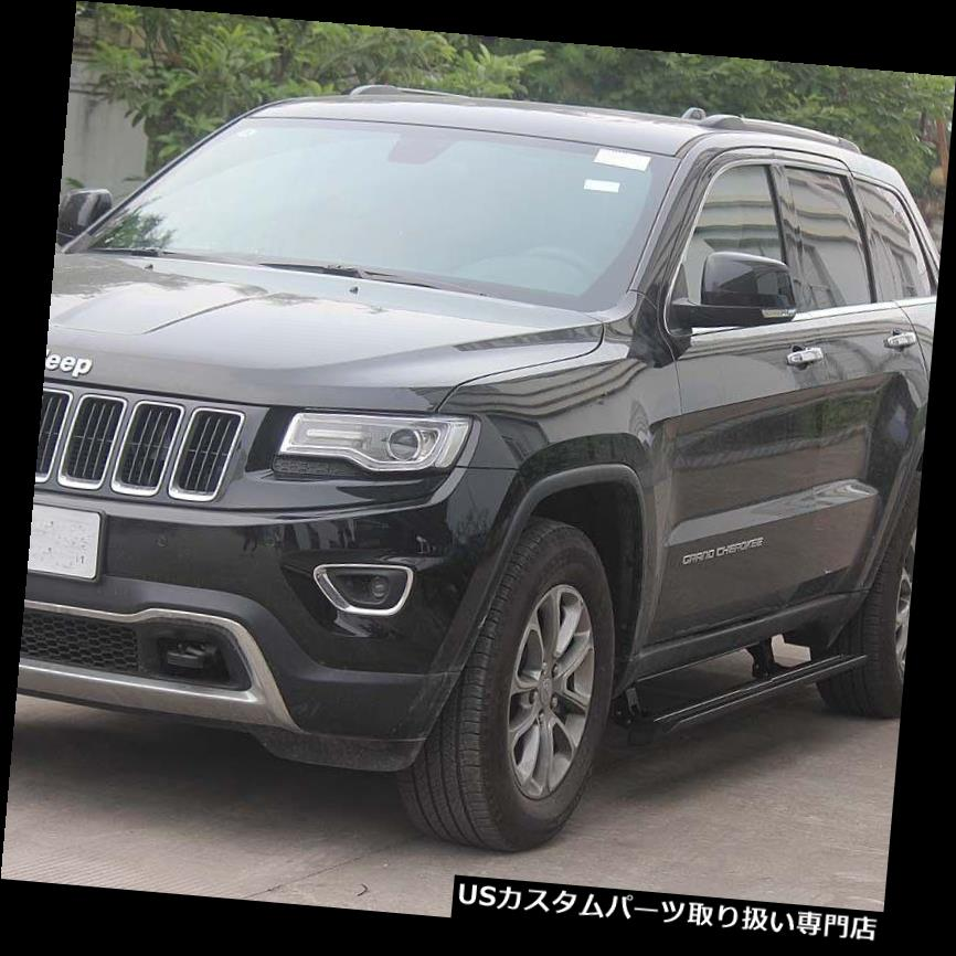 サイドステップ JEEP Grand Cherokee 2014-2016 2017 18電動ランニングボードパワーサイドステップ用 For JEEP Grand Cherokee 2014-2016 2017 18 electric running board power side step