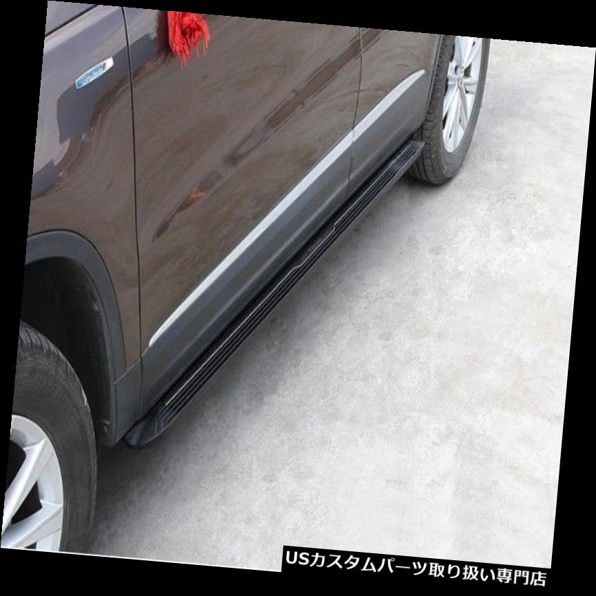 サイドステップ フィットVWフォルクスワーゲントゥアレグ2011-2017アルミランニングボードサイドステップナーフバー fit VW Volkswagen Touareg 2011-2017 aluminium running board side step Nerf bar