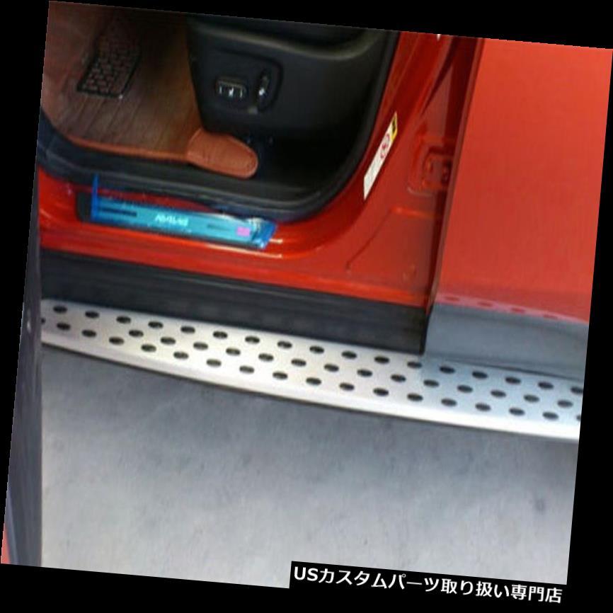 サイドステップ サイドステップトヨタRAV4 13-15ランニングボードnerfバーアルミ保護新 side step For Toyota RAV4 13-15 running board nerf bar aluminum protection New