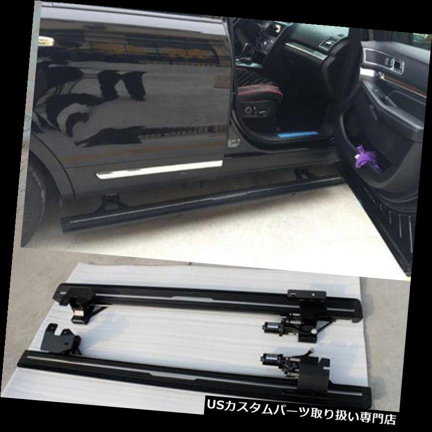 感謝の声続々! サイドステップ フォードエクスプローラー2011-17パワーサイドフットランニングボードペダルサイドステップナーフバー用 For Ford Explorer 2011-17 Power Side Foot Running Board Pedal Side Step Nerf Bar, LIFE TIME AGGREGATE bba9b66e