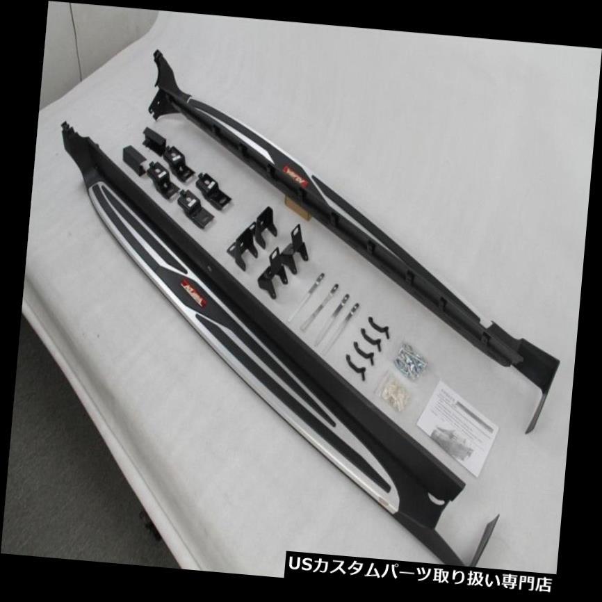 サイドステップ フォードフィットクガエスケープ2012-2018新しいデザインサイドステップランニングボードNerfバー用 for Ford fit Kuga Escape 2012-2018 new design side step running board Nerf bar