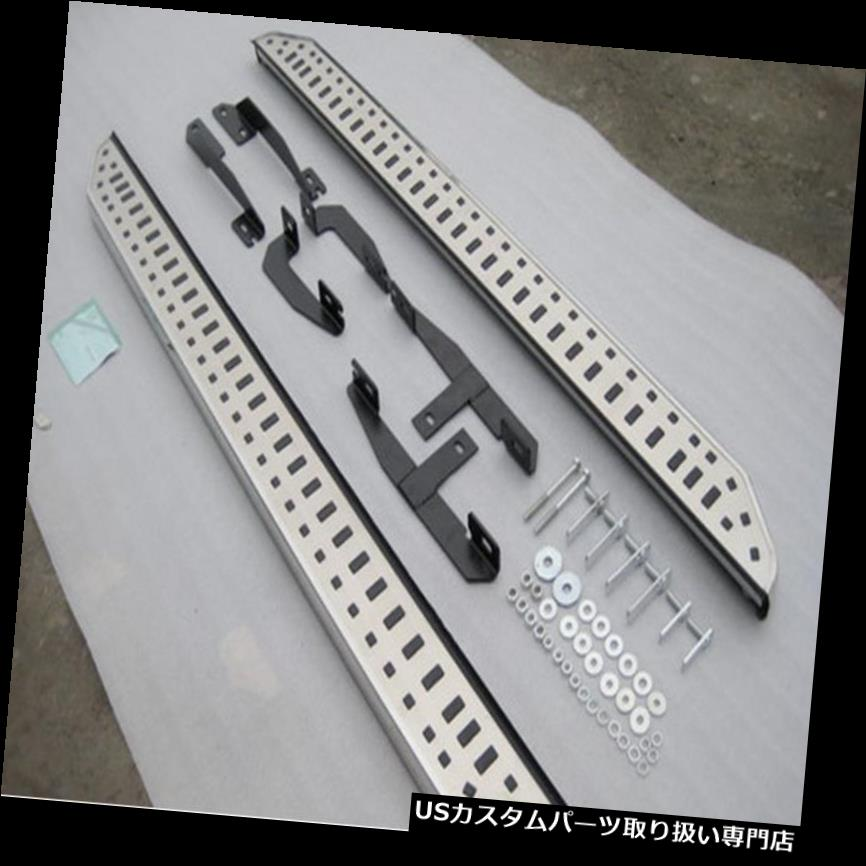 サイドステップ CADILLAC SRXにフィット2010-2013 2014 2015 2016ランニングボードサイドステップネフバー Fit CADILLAC SRX 2010-2013 2014 2015 2016 running board side step nerf bar