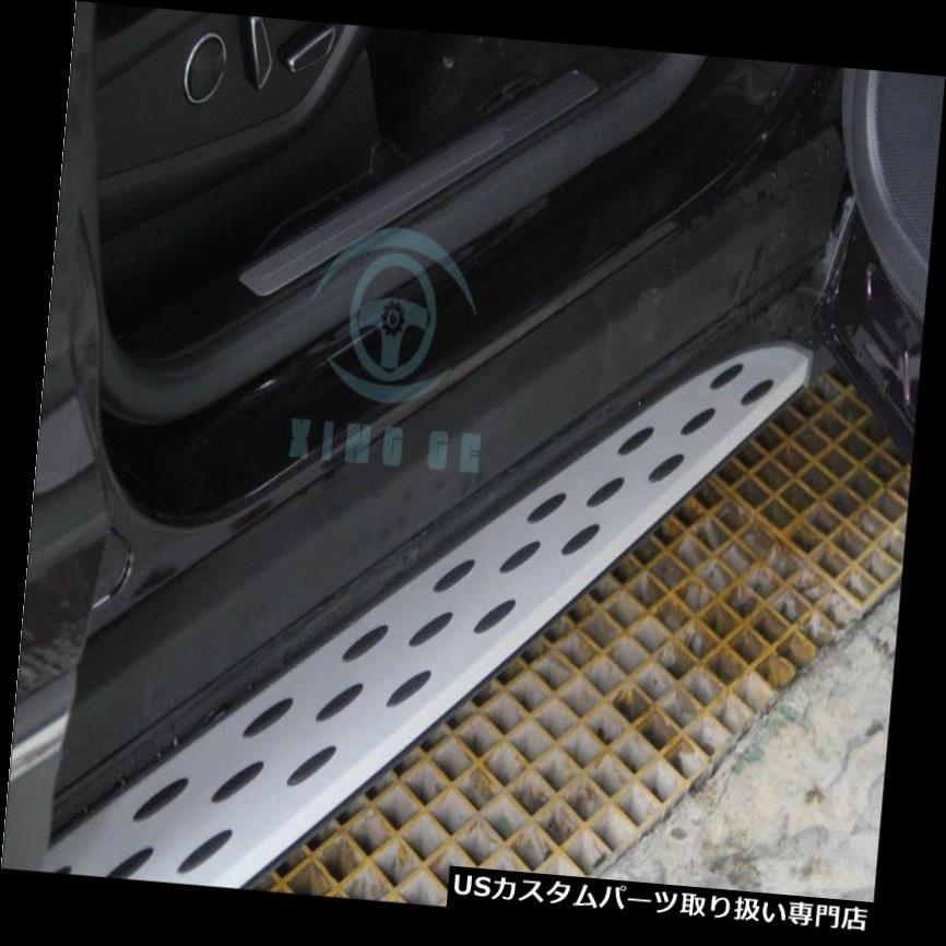 超格安価格 サイドステップ Lincoln running MKC 2015 2015 2016ランニングボードサイドステップNerfバーN用アルミ aluminium For Lincoln MKC MKC 2015 2016 running board side step Nerf bar N, kanaemina:4a3c0c54 --- irecyclecampaign.org
