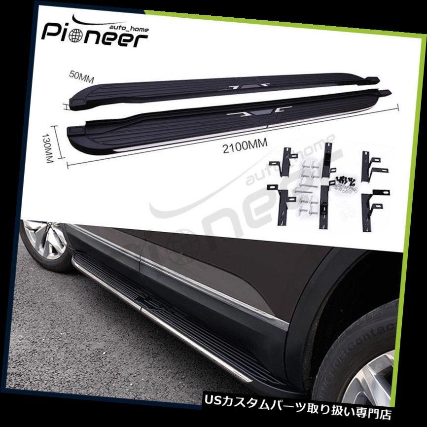 サイドステップ VWフォルクスワーゲンテラモント2018サイドステップナーフバーランニングボードプロテクター用 Fits for VW Volkswagen Teramont 2018 Side Step Nerf Bar Running Board Protector