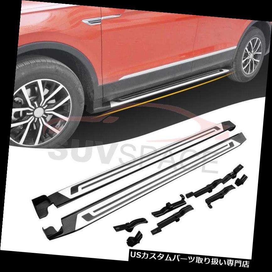 福袋 サイドステップ VW Tiguan L Nerf LWB Platform 2017 2018サイドステップNerfバープラットフォーム用の新しいランニングボードフィット Bar New Running Board Fit for VW Tiguan L LWB 2017 2018 Side Step Nerf Bar Platform, テンリュウシ:4ddeaab3 --- irecyclecampaign.org