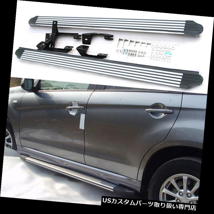 サイドステップ 三菱ASX 10-16のための車の連続したボードの側面ステップ連続したボードNerf棒 Vehicle Running Board Side Step Running Board Nerf Bar For Mitsubishi ASX 10-16